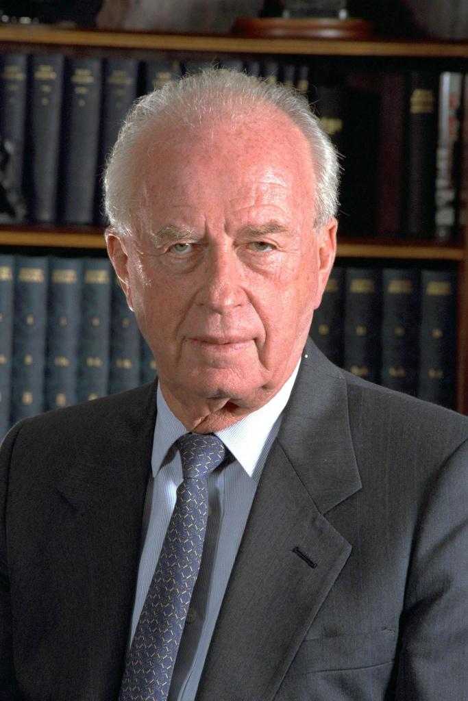 yitzhak Rabin, יצחק רבין